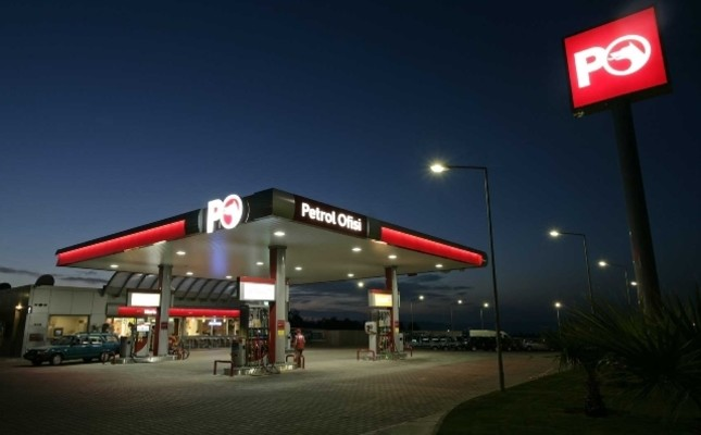 Azeri energy giant bids for Austrian OMV's Petrol Ofisi