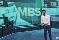 """حسن منهاج يستهجن حجب """"نتفليكس"""" لبرنامجه في السعودية"""