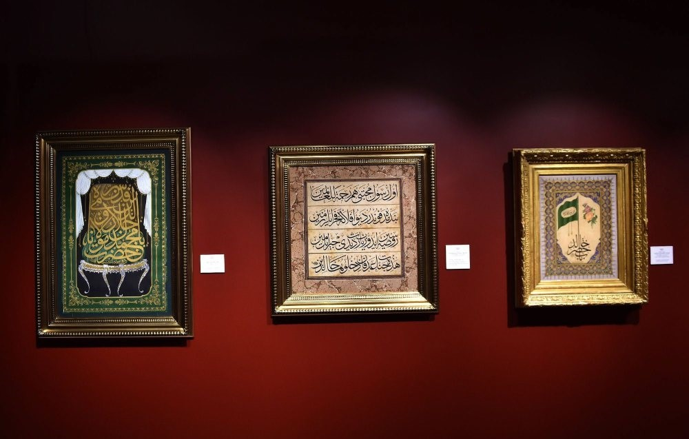 The works of calligraphy from the collection of Demet and Cengiz u00c7etindou011fan. Today, calligraphy  plaques decorates the walls of museums in Turkey.