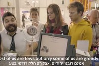 Israel blasted for anti-Semitic, misogynistic Eurovision promo video