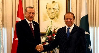 The Turkish business world anticipates that trade and investments between Turkey and Pakistan will advance into a new phase with President Recep Tayyip Erdoğan's upcoming visit to Pakistan for the...