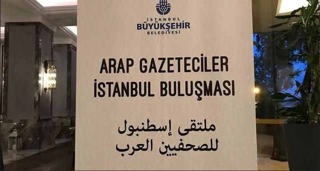 تركيا.. انطلاق فعاليات ملتقى إسطنبول للصحافيين العرب