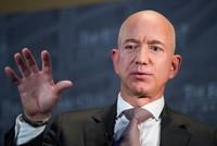 'MbS hacked phone of Bezos before Khashoggi murder'