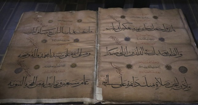 The Raşit Efendi Library holds many rare manuscripts.