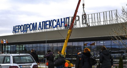 pMacedonia has begun the process of changing the name of its airport honoring the ancient warrior king Alexander the Great as a goodwill gesture to Greece./p