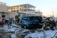At least 10 people were killed Saturday when a vehicle bomb exploded in the town of Dana, a civil defense official told Anadolu Agency.  Khaled Salih said the in front of a restaurant also...