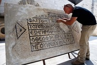 Rare 1,500-year-old mosaic floor with Greek inscription discovered in Jerusalem