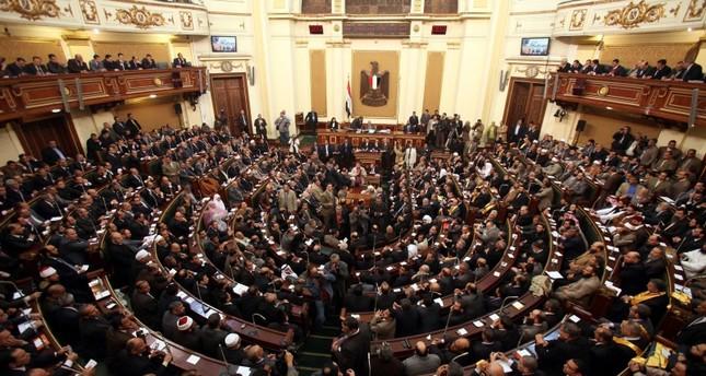 emA file photo of the Egyptian Parliament/em