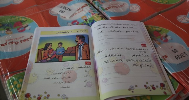 The textbooks include Arabic and English grammar books.