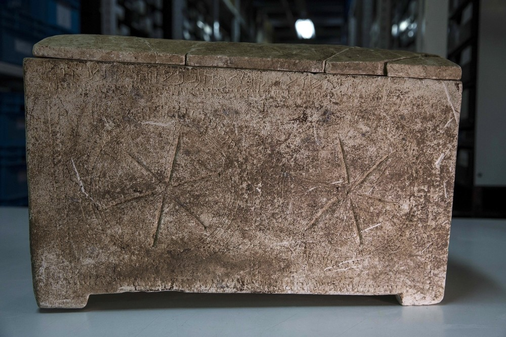 An ossuary with an inscription of the Hebrew letters forming the word u201cYeshuau201d, or Jesus, is stored in Israelu2019s antiquities authority storeroom.