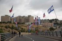 США потратят $21 млн на посольство в Иерусалиме