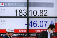 Dollar surges to 8-1/2-month high against yen on OPEC deal