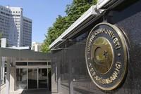 انتقد المتحدث باسم وزارة الخارجية التركية، حامي أقصوي، الاثنين، تصريحات نظيرته الأمريكية هيذر نويرت، بشأن الوضع في عفرين شمالي سوريا.  وقال أقصوي، في بيان، إن