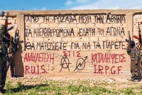 Greek anarchists vow to implement warfare methods they learned from PYD terrorists in Syria