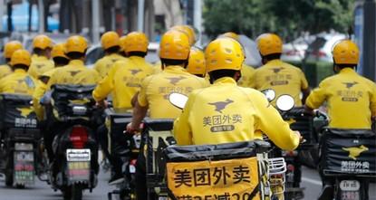 69 مليار دولار عوائد خدمات إيصال الطلبات في الصين
