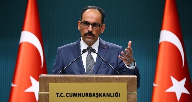 الرئاسة التركية تدين هجوماً استهدف أنصار العدالة والتنمية جنوب تركيا