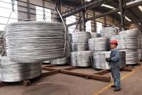 EU monitors aluminum imports after new US tariffs