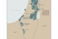 خريطة نشرها ترامب توضح حدود الدولة الفلسطينية في خطة صفقة القرن المزعومة