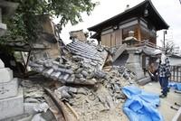 Erdbeben in Japan: Mindestens drei Tote