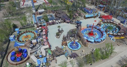 Gökçek's Ankara amusement park has no takers