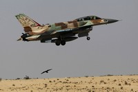 Israeli jets strike 'Iranian' targets in Syrian capital Damascus