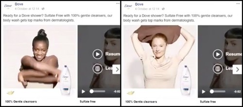 This undated combo of images made from video shows a Dove body wash ad. Dove is facing heat for the ad and said Saturday, Oct. 7, 2017 (AP Photo)