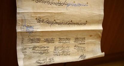 Suleiman the Magnificent era title-deed found in Azerbaijani archives