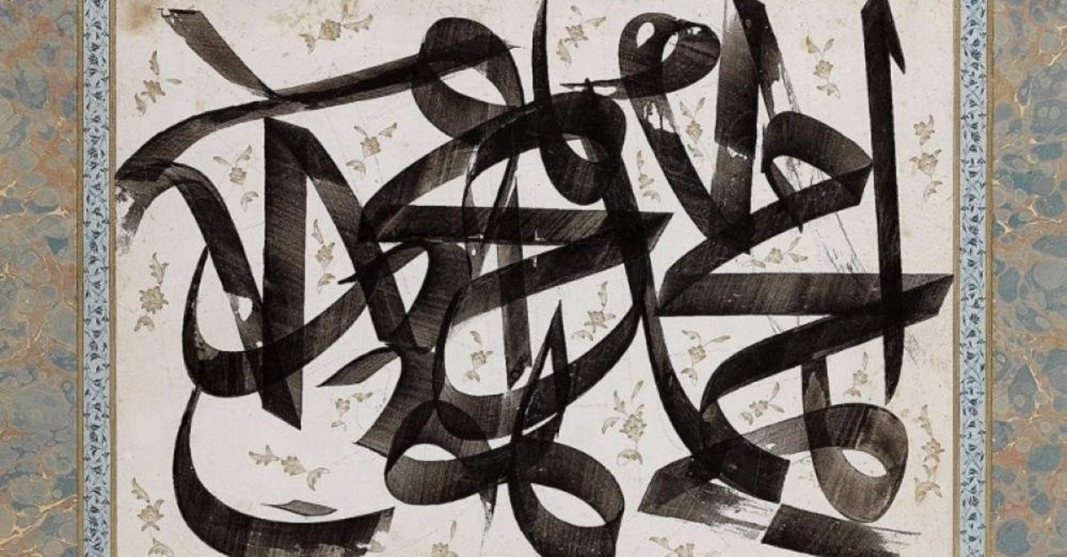 Calligraphic composition by calligrapher Mahmud Cela?leddin (1750-1829), Ottoman early, 19th century, paper, black ink, gold.