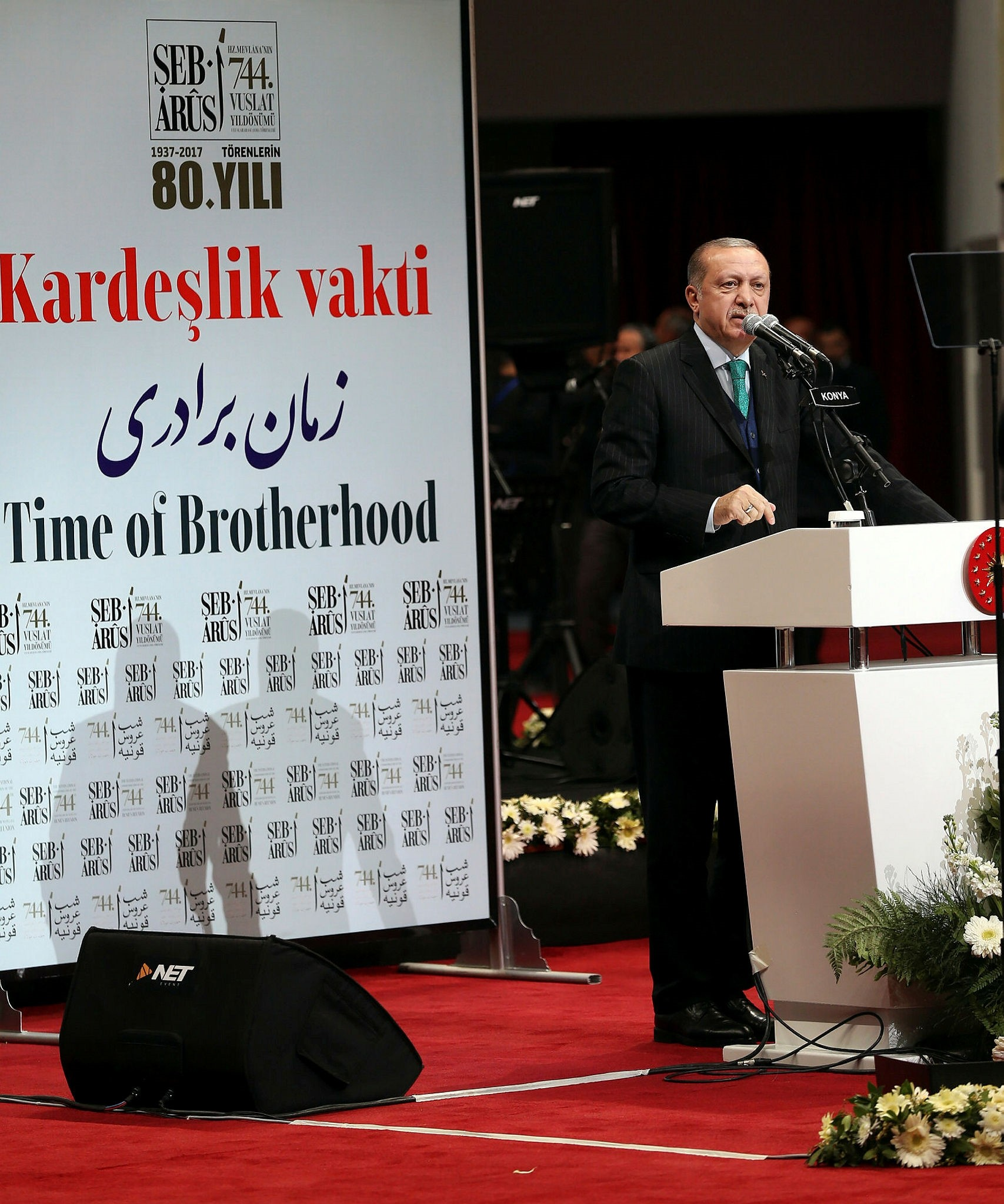 President Erdou011fan delivering a speech during the commemoration (IHA Photo)