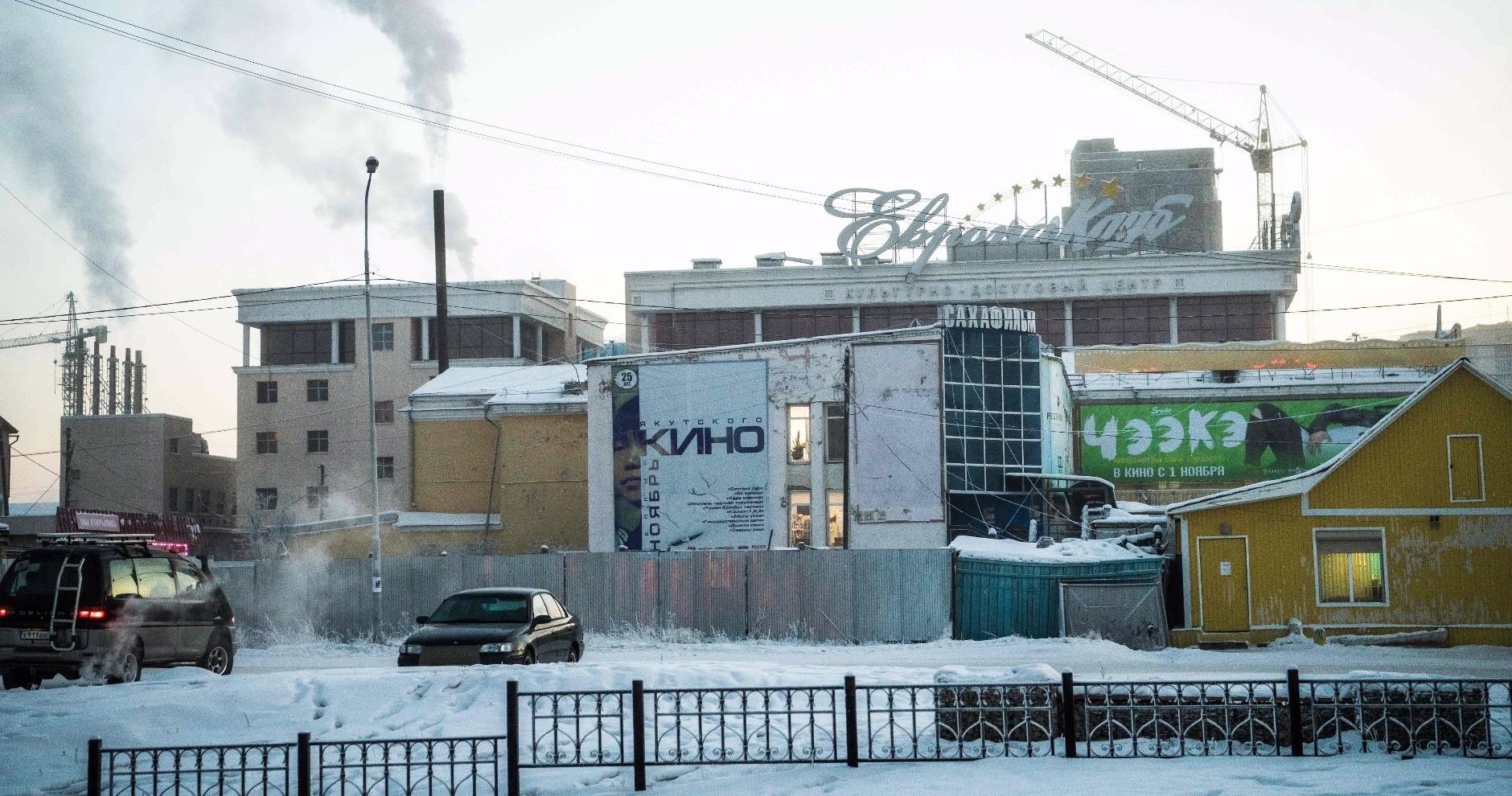 The office of Sakhafilm, Yakutiau2019s main film production company, in Yakutsk.