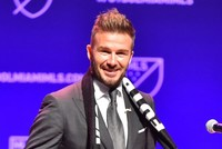Beckham's football club in Miami is born