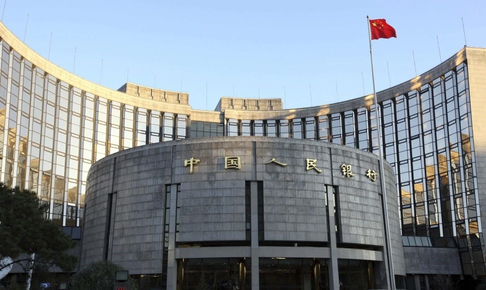 The People's Bank of China is expected to raise the interest rates if U.S. Fed does so today, leading analysts and traders assume the bank synced its movements with Fed