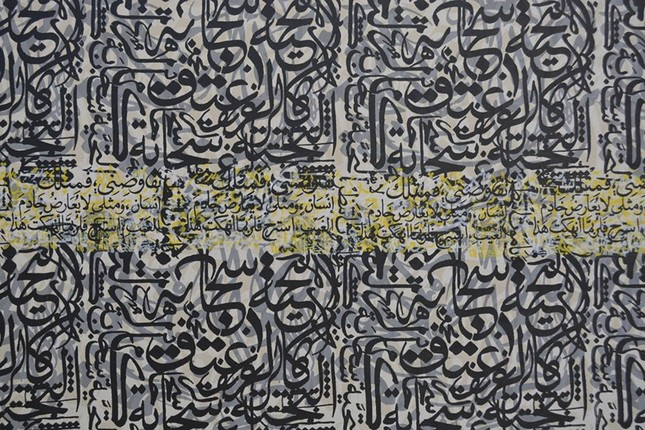 Bahraini artist's work intertwined with calligraphy in Istanbul show