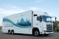 Tokyo company introduces Mobile Mosque for Olympics