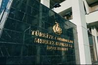 المركزي التركي يرفع نسب الاحتياطي الإلزامي على الودائع الأجنبية لدعم الاستقرار المالي