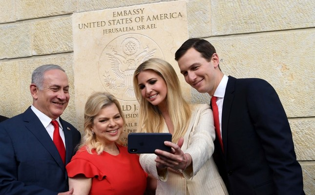 Trump's daughter Ivanka Trump 3rd L, Israeli PM's wife Sara Netanyahu 2nd L, Trump's son-in-law and Senior Advisor Jared Kushner R and Israel's PM Benjamin Netanyahu L attend the opening of the U.S. Embassy in Jerusalem, May 14, 2018.