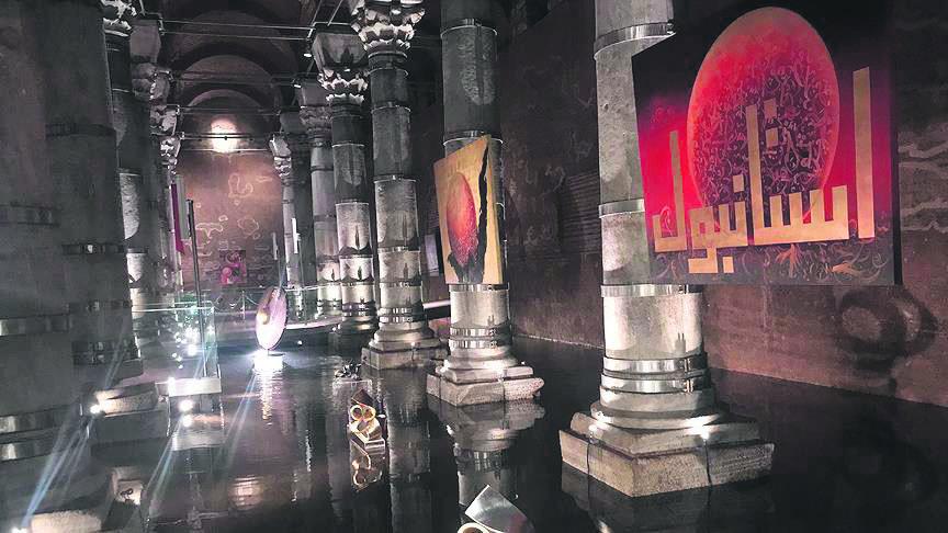 Art installation at u015eerefiye Cistern.
