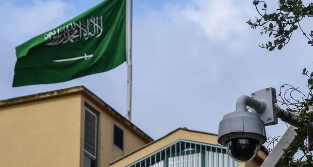 مبنى القنصلية السعودية العامة في إسطنبول