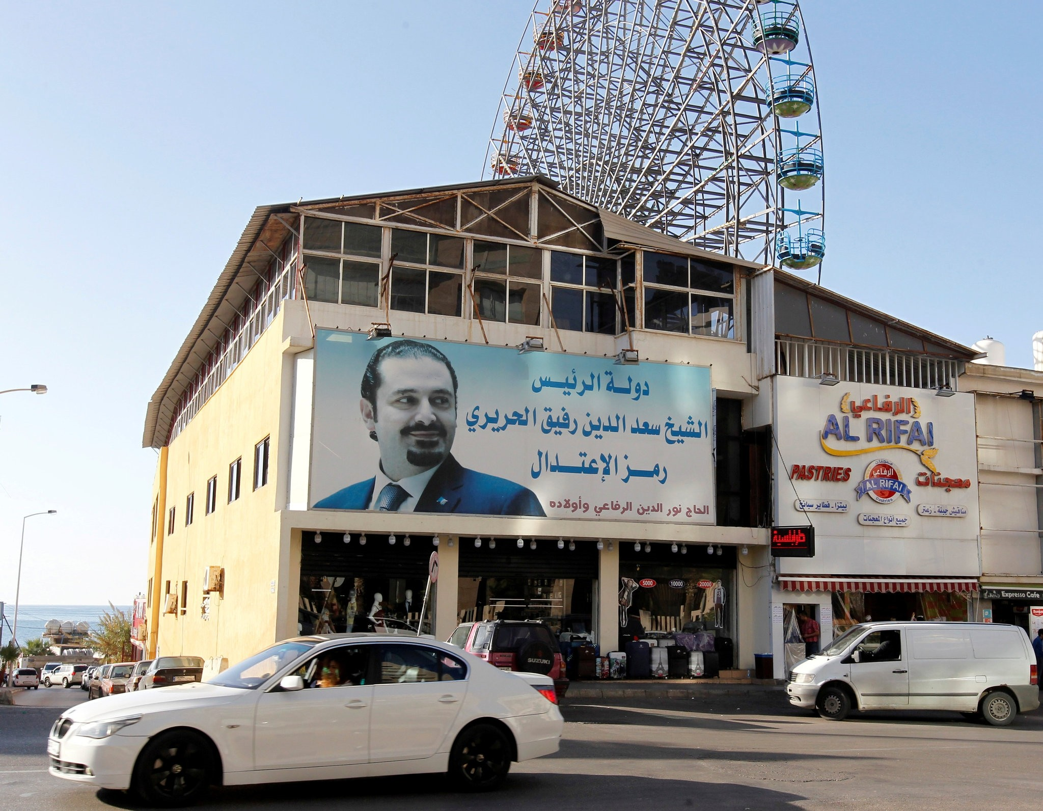 Picture depicting Lebanon's Prime Minister Saad al-Hariri, who has resigned from his post, is seen in Beirut, Lebanon November 10, 2017. (REUTERS Photo)