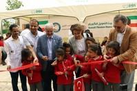 افتتاح دار الأيتام للفتيات (DHA)
