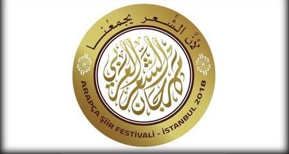 إسطنبول تحتضن مهرجان الشعر العربي في دورته الأولى