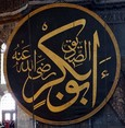 Abu Bakr: A man of his word