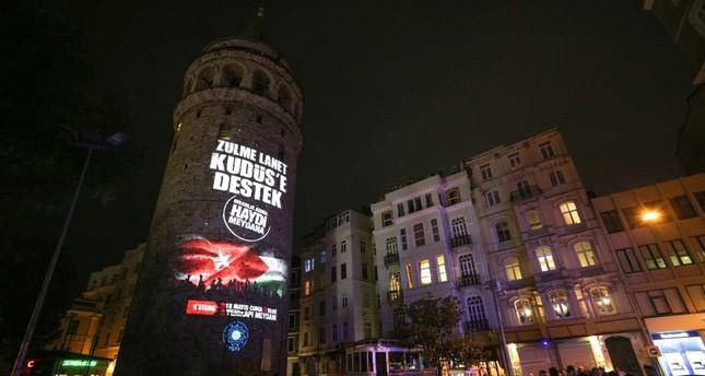 الحكومة التركية تطلق حملة تبرعات لأجل فلسطين