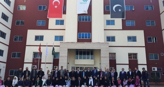 مدرسة يديرها وقف المعارف التركي في باكستان