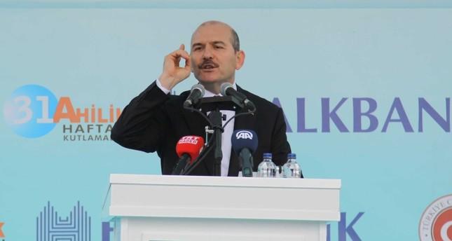 وزير الداخلية التركي: منظمة بي كا كا الإرهابية تلتقط أنفاسها الأخيرة