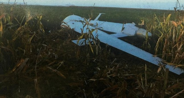 US drone crashes in southern Turkey's Adana