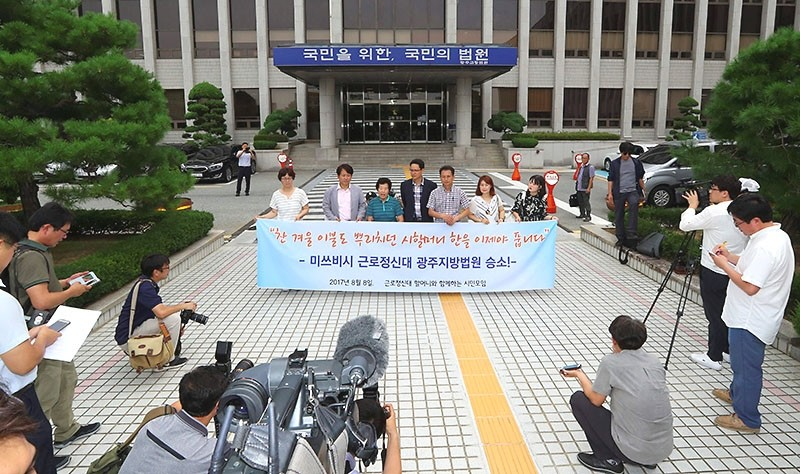 A group of activists working for former slave workers hold a press conference after the court ruled Mitsubishi Heavy Industries should pay compensation to two South Korean former wartime slave workers. (Yonhap photo via AFP)