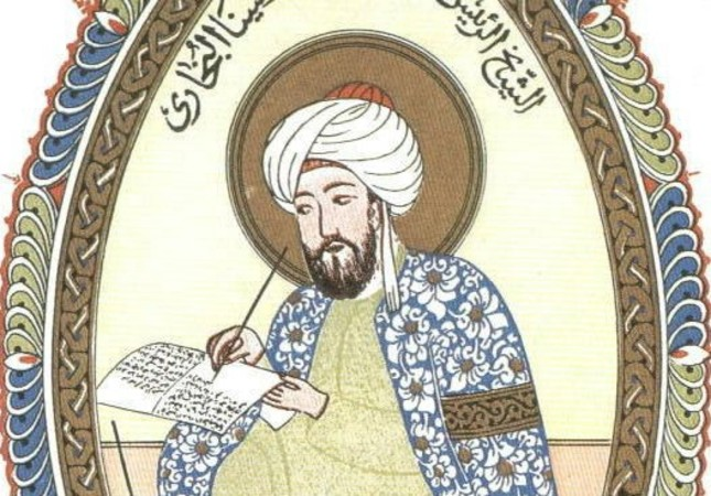 Ibn Sina: Top peripatetic philosopher