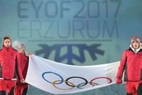 The European Youth Olympic Festival began in the eastern Erzurum province on Monday with the participation of approximately 675 athletes from 34 countries. This is the first time Turkey hosts the...