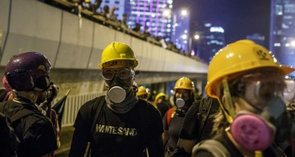 Protesters in Hong Kong disperse peacefully upon comrades' call